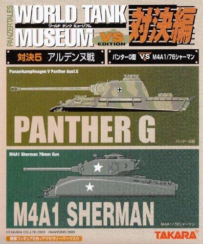 (5 Ardennes bataille Panther type G en 144 Musée Tank World réservoirs de confrontation ed (2e division de chars) vs M4A1 / 76 Sherman Medium Tank)