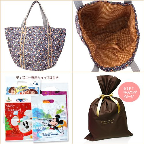 Duffy & Sherry Mae sac fourre-tout (chauve-souris) Halloween Carnaval (japon importation)