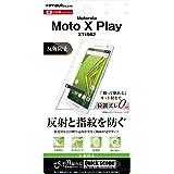レイ・アウト Motorola Moto X Play XT1562 液晶保護フィルム 指紋防止・反射防止  RT-MXPF/B1