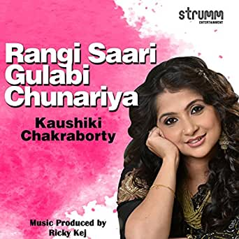 Rangi sari gulabi chunariya re mp3 song download aaj biraj mein.