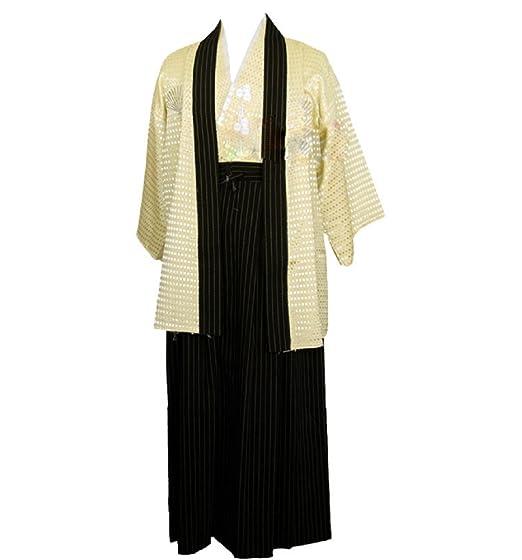 ACVIP Homme Kimono Japonais Déguisement Costume Amazon.fr Vêtements et  accessoires
