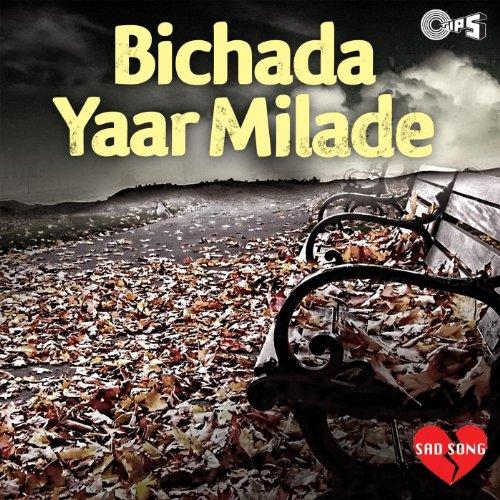 "Tera Yaar Bathere Na Mp3 Song Dounlod: Amazon.com: Tere Bin (From ""Bas Ek Pal""): Atif Aslam: MP3"