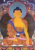 Celestial Gallery, Romio Shrestha and Ian A. Baker, 0935112596