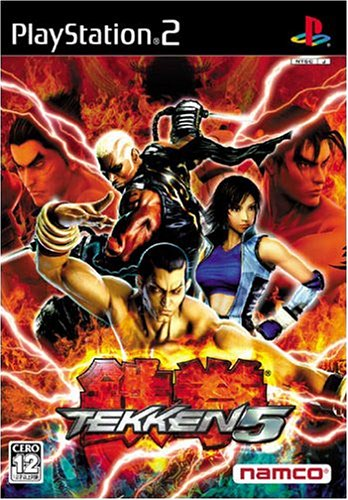 Tekken 5 [Japan Import]