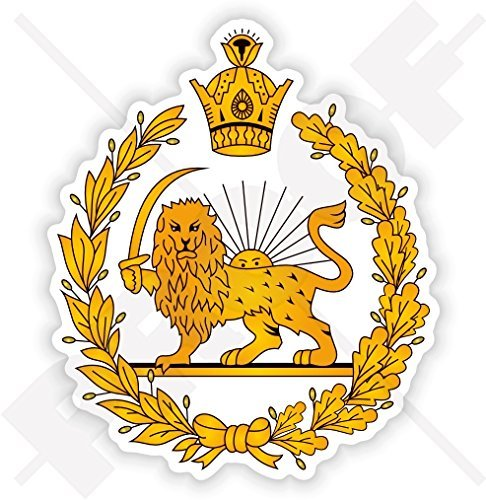 IRAN Former Persian Coat of Arms, Persia Iranian 100mm (4