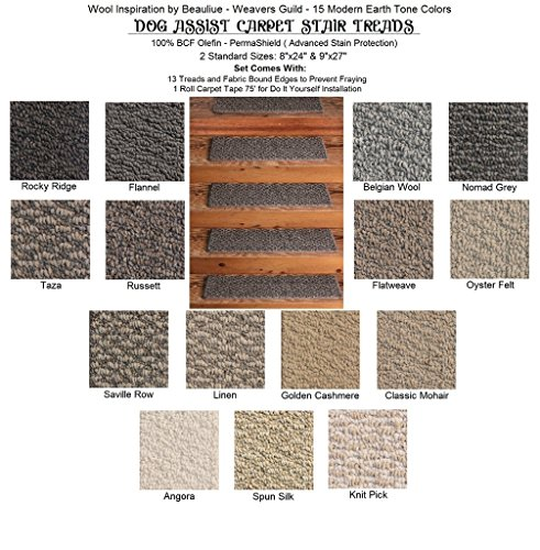 "8""x24"" Set of 13 - DOG ASSIST Stair Treads - Belgian Wool - WEAVERS GUILD - Berber Style in Modern Earth Tones 