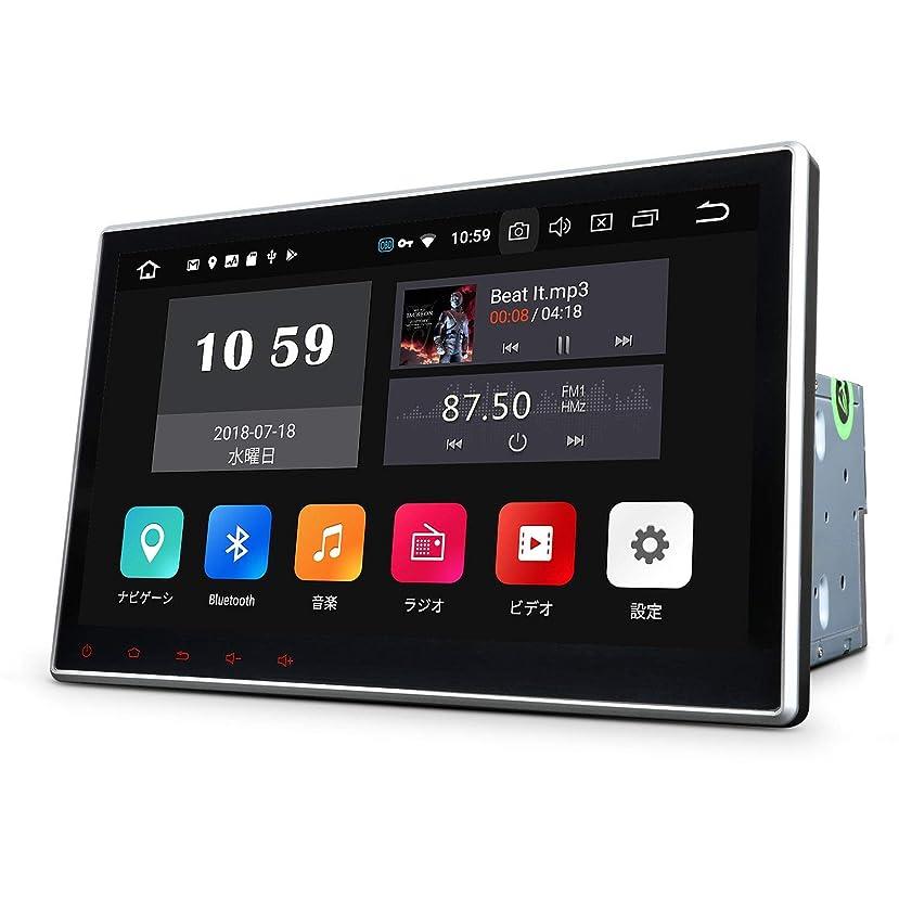 神経衰弱代替案シールドデンソーテン販売 SOLING(ソーリン) カーナビ SL1118NVW (幅200mm) 地デジ(ワンセグ)/USB/CD/Bluetooth/6.75型VGAワイド SL1118NVW