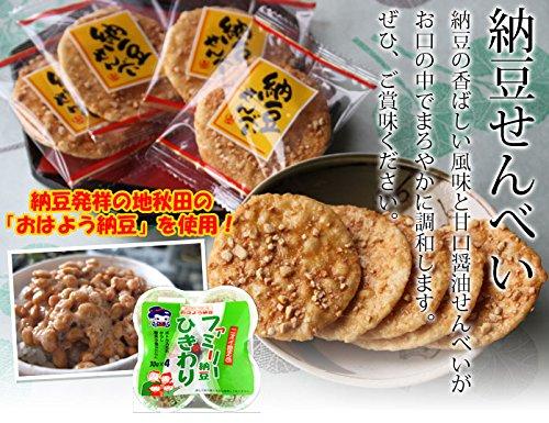 Amazon | 秋田いなふく米菓 納豆...