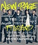 NEW PAGE (初回限定盤B) (DVD付)