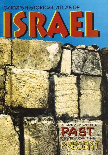 Cartas Historical Atlas of Israel Shlomo Ketko Moshe Aumann