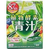 ITOH 井藤汉方 87种植物酵素粉大麦若叶青汁3g*20