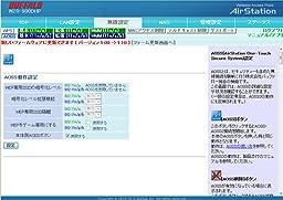 sb-tv02-wfpl ファームウェア