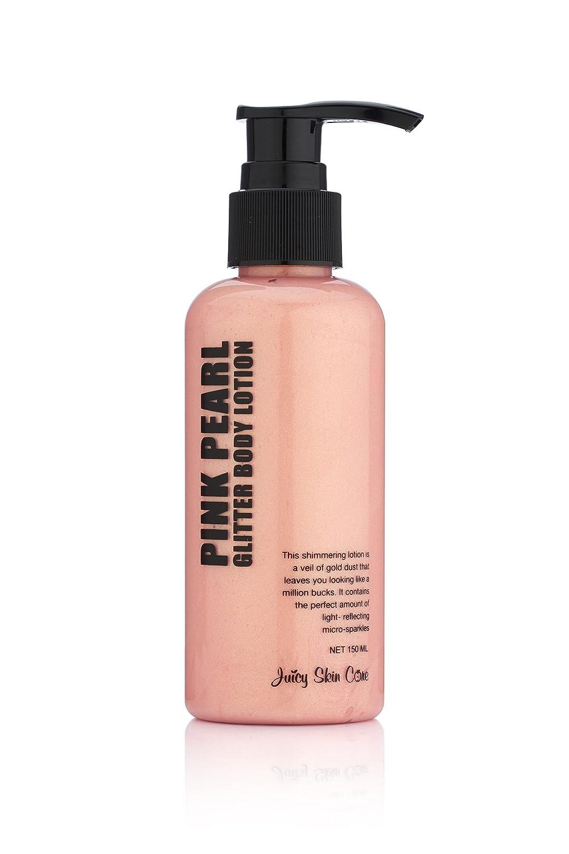 amazon com juicy skin care gold glitter up pink pearl glitter