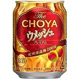 チョーヤ ウメッシュ 缶 250ml × 24缶