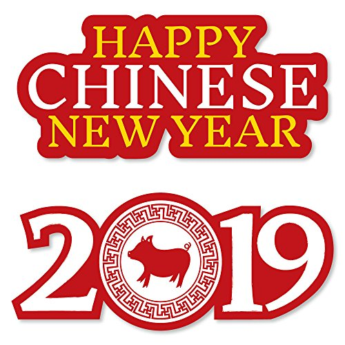 Big Dot of Happiness Chinese New Year - DIY Shaped 2019 Year of the Pig Party Cut-Outs - 24 Count