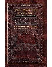 Siddur Interlinear Sabbath & Festivals Full-size Ahkenaz Schottenstein Edition