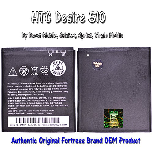 Replacement Battery for HTC Desire 510 for all Boost Mobile, Cricket, Sprint, Virgin Mobile Cellphones By Fortress Brand