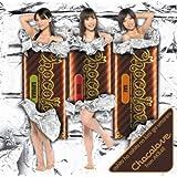 明日は明日の君が生まれる(Chocolove-mix)(DVD付)