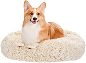 SlowTon Pet Calming Bed, Donut Cuddler Nest Warm Soft Plush Dog Cat Cushion with Cozy Sponge Non-Slip Bottom for Small Medium Pets Snooze Sleeping Autumn Indoor, Machine Washable 15.7in/19.7in/23.6in (L(Dia-70cm), Khaki)