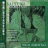 Saiyuki Reload Vocal Album 1