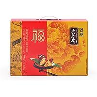 五芳斋福粽礼盒1160g