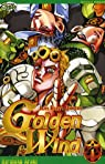 Jojo's Bizarre Adventure - Golden Wind, tome 1 par Araki
