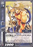 [Three Kingdoms War] / TCG / Single / [SEGA] / [?] Misao / 1-065 / Wu / one series / Rare / R / Ryo likely