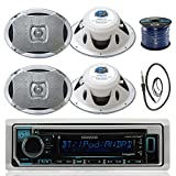 speaker wire coil - Kenwood KMR-D372BT In-Dash Marine Boat Audio Bluetooth CD Player Receiver Bundle Combo With 4x 500 Watts 6X9-Inch 2-Way Marine Silver Coaxial Speakers + Radio Antenna + 16g 50FT Marine Speaker Wire