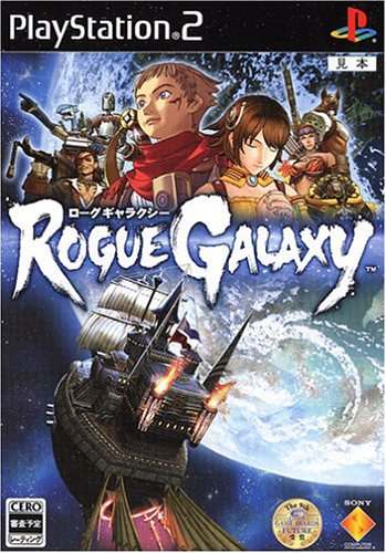 Rogue Galaxy [Japan Import]