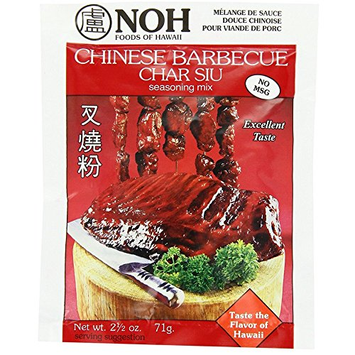 All Natural NOH Chinese Barbecue Char Siu Seasoning Mix 2.5 Ounce (4 Pack) (Sauce Pork)