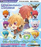 Chara Fortune Plus Series Aquarion Evol Gattai! Love Fortune ONE FIGURE ONLY approx 3cm tall
