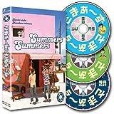 さまぁ~ず×さまぁ~ず DVD BOX[16,17+特典DISC]