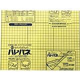 プラチナ万年筆 のり付パネル ハレパネ A4 3mm厚 5枚入 AA4-3-1250