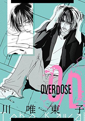 O/D (ビーボーイデジタルコミックス)