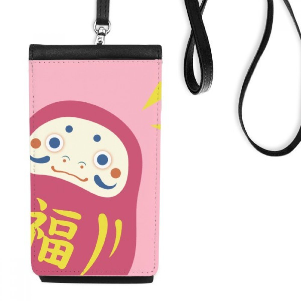 Japanese Travel Lucky Toy Faux Leather Smartphone Hanging Purse Black Phone Wallet Gift