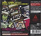 Osawari Tantei: Osawa Rina - Season 2 1/2 (Good Price) [Japan Import]