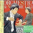 「のだめオーケストラ」LIVE!