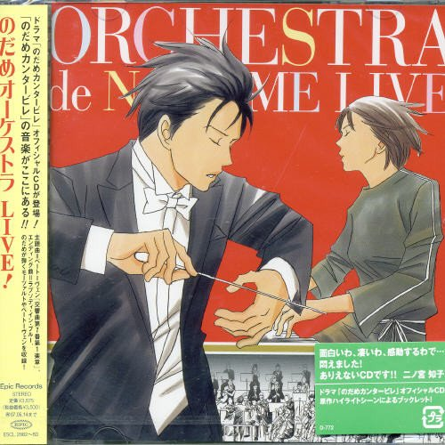 Nodame Orchestra LIVE! by Sony Music Entertainment