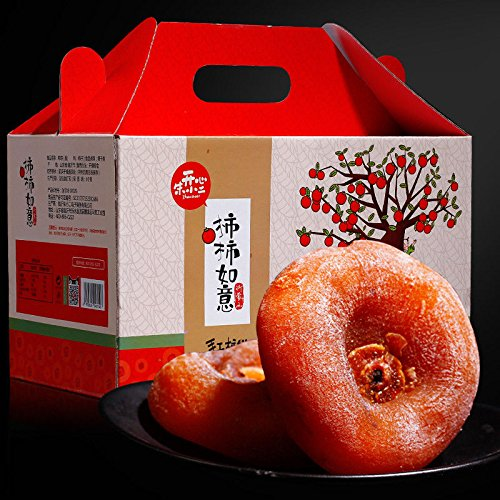 China Good Food 品质臻品China Snacks Specialty【圆柿饼2000g礼盒 Dried persimmon】软糯香甜 山东临沂特产 特级无添加柿餅ShiBing by China Good Food