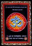Holy Om Shiva Symbol Aum Meditation Yoga Sequin Cotton Wall Hanging 40'' X 30''