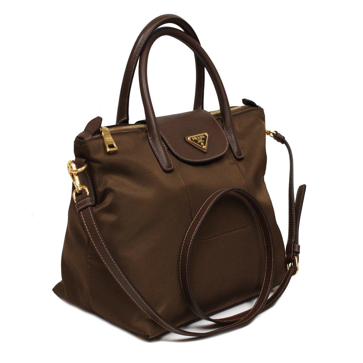 4a3804977ab8 Prada BN2106 Corinto Tessuto Saffian Brown Nylon Leather Shopping Tote Bag:  Amazon.ca: Shoes & Handbags