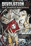 img - for Devolution Z November 2015: The Horror Magazine (Volume 4) book / textbook / text book