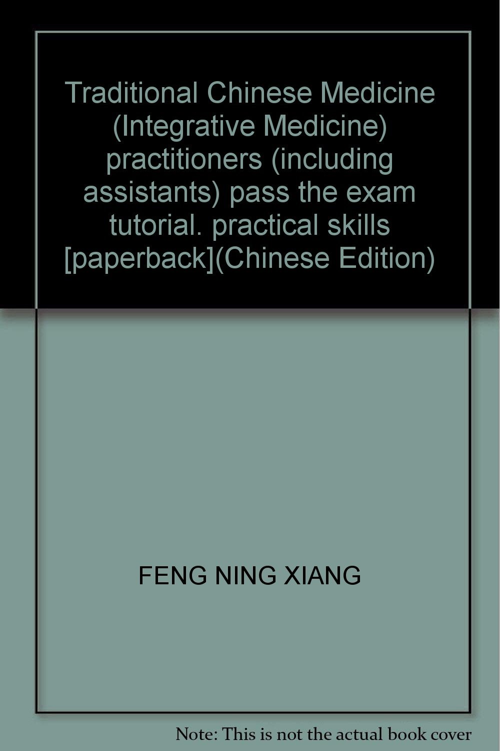 Traditional Chinese Medicine (Integrative Medicine) practitioners