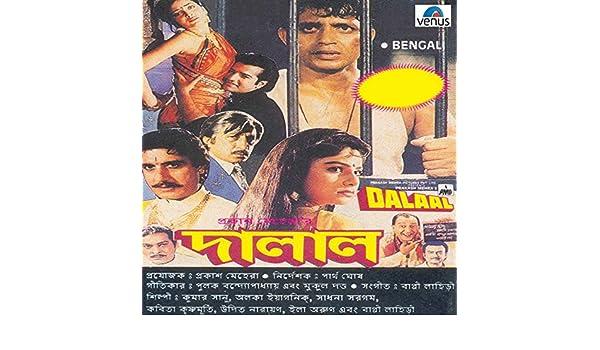 Prabhu Ram He Bhagwan He by Alka Yagnik Kumar Sanu on Amazon