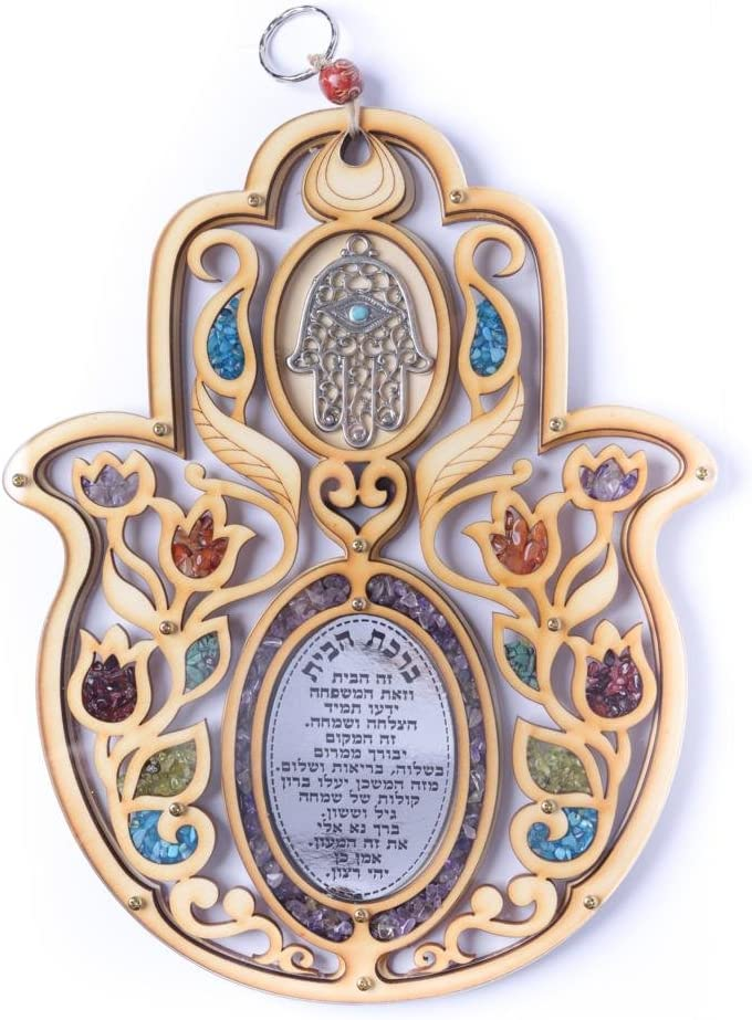 Anandashop Home Blessing (Hebrew) - Evil Eye Hand of Fatima Wooden Wall Hanging with a Prayer