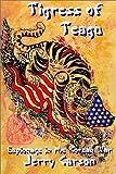 Tigress of Teagu, Jerry Carson, 1932196110