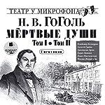 Myortvyie dushi. Tom I. Tom II | Nikolai Gogol