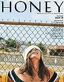 HONEY(ハニー)Vol.15