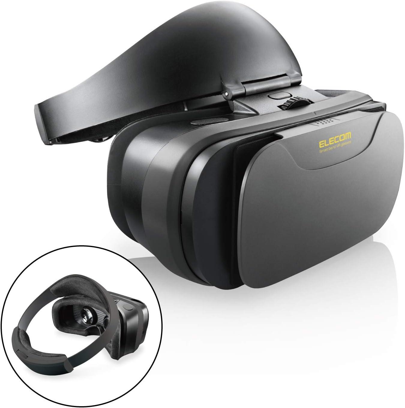 エレコム VRゴーグル/ハードバンドタイプ