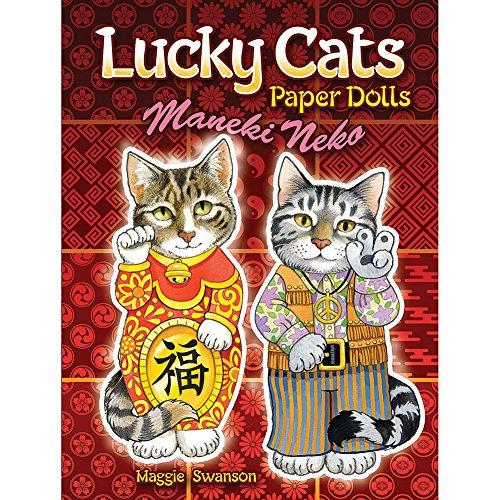 Beckoning Cat Costume (Lucky Cats Paper Dolls Book - Maneki Neko - Good Luck - Japanese Lucky Cats)
